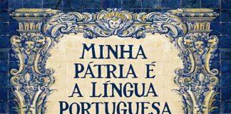 Minha pátria é a lingua portuguesa